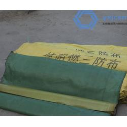 篷布现货、昊辰永兴(在线咨询)、北京篷布图片