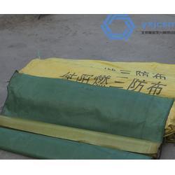 迷彩篷布、昊辰永兴(在线咨询)、北京篷布图片