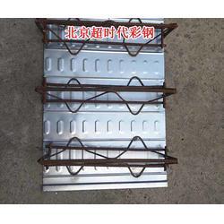 钢筋桁架楼承板_钢筋桁架楼承板_北京超时代(查看)图片