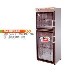 衢州学校餐饮消毒柜|炬明厨具|学校餐饮消毒柜图片