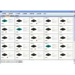 东芝空调电脑控制|东芝空调集中控制厂家|东芝空调集中控制图片