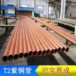 专业生产 国标紫铜管 焊接紫铜管 切割零售图片