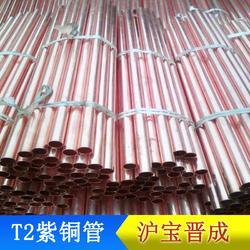 紫铜管规格 紫铜管 紫铜管生产厂家图片