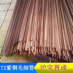 供应多规格 C1100红铜管 制冷红铜管 质优价廉图片