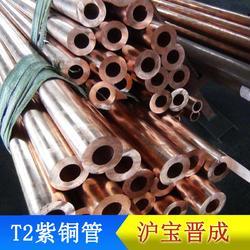 T2红铜管 小口径红铜管 现货直销材质优良图片