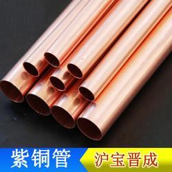 热销推荐 紫铜直管 高纯度紫铜管 质优价廉图片