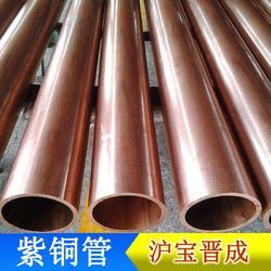现货直销 紫铜管材 厚壁T2紫铜管 规格齐全  质量保证图片