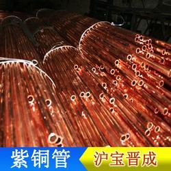 热销推荐 环保红铜管 制冷T2红铜管规格可定制图片