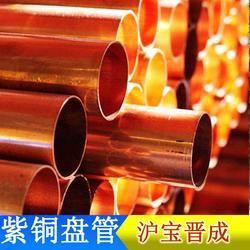 紫铜管厂家 紫铜管型号 易切割图片