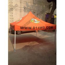 恒帆建业|广告帐篷|专业制作广告帐篷图片