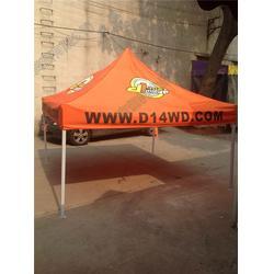 恒帆建业、广告帐篷、定制广告帐篷