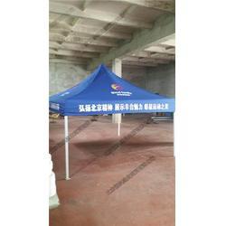 广告帐篷、恒帆建业(在线咨询)、广告帐篷哪家好图片