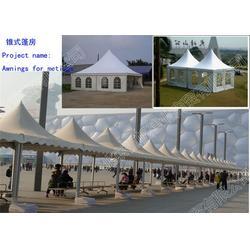 大型户外篷房、篷房、恒帆建业(查看)图片