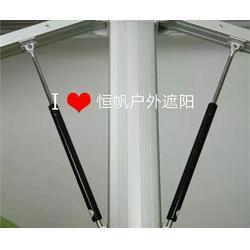 恒帆建业,遮阳伞,移动遮阳伞图片