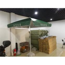 遮阳伞-顺义遮阳伞-优质遮阳伞找恒帆建业图片