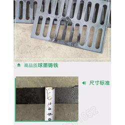 球墨铸铁盖板(图)、排水沟盖板尺寸、扬州盖板图片