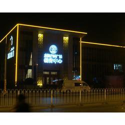 阳泉led商业照明工程,太原欣美照明,照明工程图片