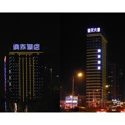 山西led城市亮化|太原欣美照明|城市亮化图片
