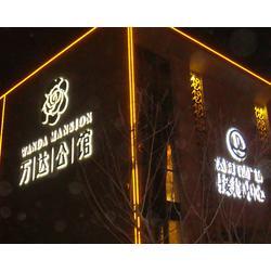 太原欣美照明(图) 山西楼体亮化公司 楼体亮化图片