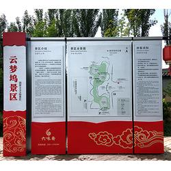 太原标识牌_卫生间标识牌设计_太原天河标识(推荐商家)图片