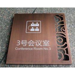 左云酒店标牌_太原天河标识_酒店标牌制作图片