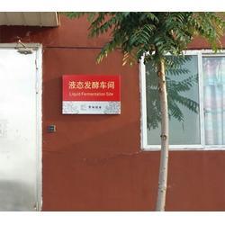 太原科室牌制作,太原天河标识(在线咨询),科室牌图片