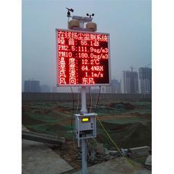 扬尘检测仪-漯河粉尘监测设备-【云创环保】(优质商家)图片