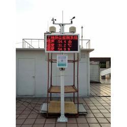 南阳扬尘监测仪品牌,扬尘监测仪,【云创环保】(查看)图片