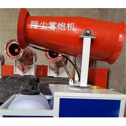 安阳雾炮机一台多少钱-安阳雾炮机-【云创环保】图片