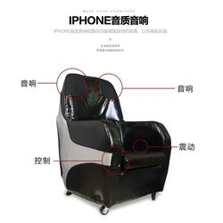 枣庄网咖沙发椅|品牌之家|网咖沙发椅电话图片