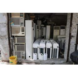 杭州空调回收电话|空调回收|舒杭物资回收(查看)图片