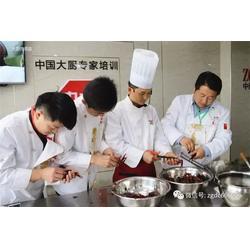 小龙虾培训、滁州小龙虾培训、大厨培训(多图)图片