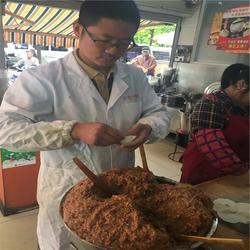 乐山南京小吃培训、大厨培训(推荐商家)、南京小吃培训图片