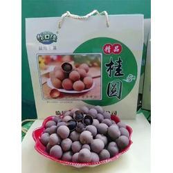 核桃干果生产厂商-核桃干果-怡口佳食品图片