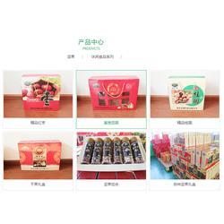 吃核桃有什么好處-錦州核桃-怡口佳食品圖片