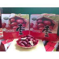 铁核桃-核桃-怡口佳食品(查看)图片