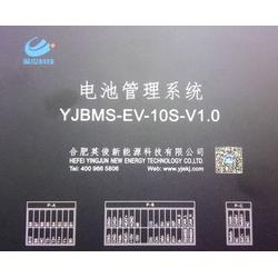 电动汽车电池管理系统-沈阳电池管理系统-合肥英俊新能源公司图片