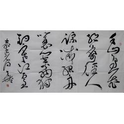 书法字画销售-镇江集古斋-常州书法字画图片