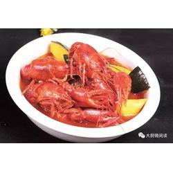 小龙虾培训哪家好_山东味道江湖有限公司_吉林小龙虾培训图片