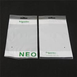茶山PE自封袋、PE自封袋价、加华包装制品(推荐商家)图片