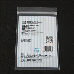 PE胶袋工厂_加华包装制品(在线咨询)_横沥PE胶袋图片