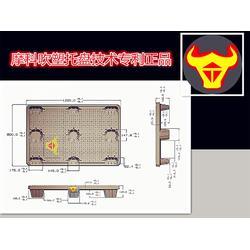 塑料地脚板|摩科塑料卡板生产商|湛江塑料地脚板厂商图片