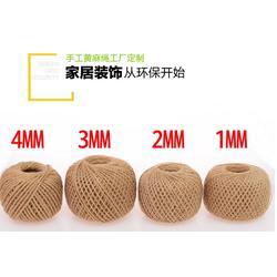 麻扁绳,潍坊万德孚家居,麻扁绳生产商图片
