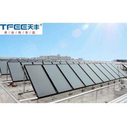 太阳能热水系统|涧西区太阳能热水|天丰太阳能(多图)图片
