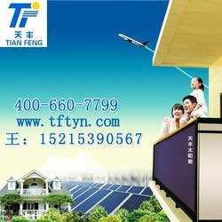 滦平太阳能热水工程|天丰太阳能|太阳能热水工程生产图片