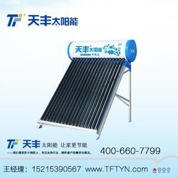 泾阳太阳能热水工程,天丰太阳能,大型太阳能集热系统图片