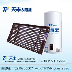 大型太阳能集热系统原理 灵丘太阳能集热系统 天丰太阳能