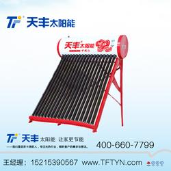 天丰太阳能(多图)_品牌太阳能热水工程_定边太阳能热水工程图片