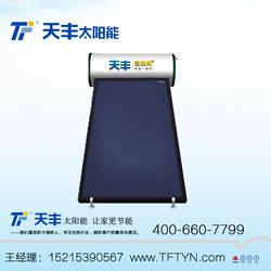 大型太阳能集热工程_陕西太阳能热水工程_天丰太阳能