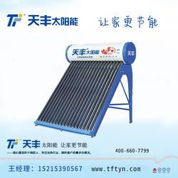 天丰太阳能(多图)_河南壁挂太阳能哪家价钱低_信阳壁挂太阳能图片